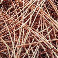 Buy cheap Cheap copper scrap mill berry 99.9% from wholesalers