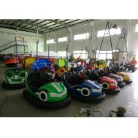 Buy cheap Sky Net Model Kiddie Bumper Cars Green / Red / Blue / Yellow Color For Theme Park from wholesalers