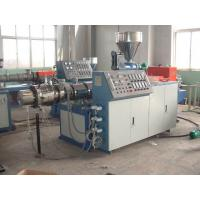 Buy cheap PVC Pipe Extrusion Machine , Plastic PVC Electric Conduit Pipe Making Machine / Plastic Machine Extrusion Process from wholesalers