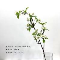 Buy cheap Durable Multiple Color Apple Blossom Flower Artificial Tree Branches 96 Cm 122 Cm from wholesalers