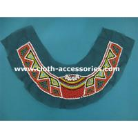 Buy cheap Customization Vintage Beaded Collar Plastic Beads19.5CM ×16.7CM from wholesalers