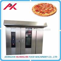 Buy cheap Best price multifunctional Economic Tunnel Oven Choco Pie Production Line from wholesalers