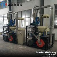 Buy cheap high speed PVC material pulverizer machine/plastic grinder/high power miller from wholesalers