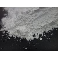 Buy cheap Industry Grade Strontium Carbonate SrCO3 Powder Molecular Weight 147.63 from wholesalers