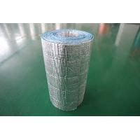 Buy cheap LOW quantity accepted fireproof aluminum insulation laminated with pe foam from wholesalers