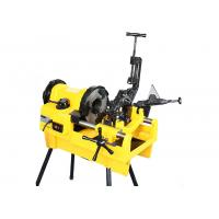 Buy cheap Heavy Duty Electric Pipe Threading Machine for Steel Pipe 1/4-4 Hongli SQ100F 1224 from wholesalers