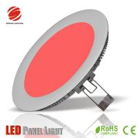 Buy cheap RGB Round LED Panel Light 6 Inch 11W from wholesalers