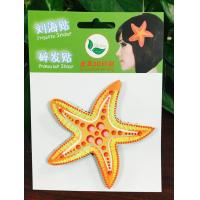 Buy cheap 3D Leather Printing Baby Girls  Hair Bows Accessories Beautiful from wholesalers