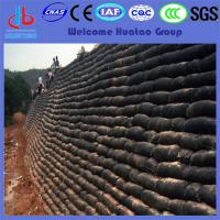 Buy cheap reasonable price woven & nonwoven geobag product