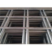 Buy cheap 6x6 Reinforcing Wire Mesh For Concrete , Square Wire Mesh Panels Customized Service from wholesalers