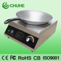 Buy cheap Stainless Steel Commercial Induction Range Cooker , 220V Induction Kitchen Equipment from wholesalers