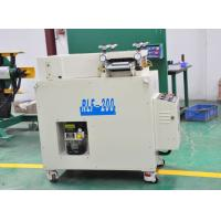 Buy cheap Sheet Auto Steel Sheet Straightening Machine For Aluminum / Copper from wholesalers