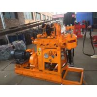 Buy cheap Professional Crawler Mounted Drill Rig ST-200 For Water Well Borehole Drilling Rig from wholesalers