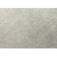 Buy cheap Formaldehyde - Free Thick Fiberboard Good Flame Retardance For Furniture / Floor from wholesalers