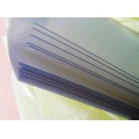 Buy cheap transparent PET film for packing and printing from wholesalers