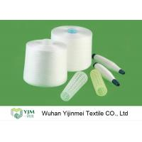 Quality 40/2 Ring Spun RS RW Polyester Spun Yarn On Plastic Or Paper Cone Or Sample for sale