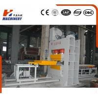 Buy cheap High Capacity Hot Press Compressed Wood Machine For Wood Pallet from wholesalers