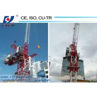 Buy cheap 6ton 25m jib QTD2520 Luffing Overhead Tower Crane from wholesalers