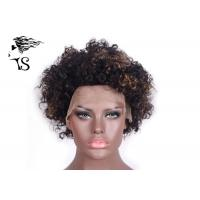 Buy cheap Short Kinky Curly Indian Remy Full Lace Wigs Human Hair For African American Women from wholesalers