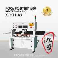 Buy cheap FOG/FOB Bonding M/C XCH71-A3 from wholesalers