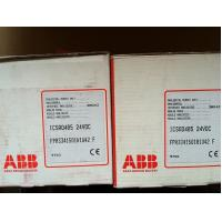Buy cheap ABB HH01 from wholesalers