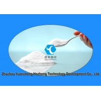 Buy cheap Hot Local Anesthesic Drugs White Powder Lidocaine Hydrochloride CAS 6108-05-0 Lidocaine HCl from wholesalers