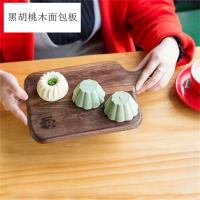 Buy cheap Hot Sale Eco-friendly Natural Black Walnut Wooden Food Serving Tray Food Board from wholesalers
