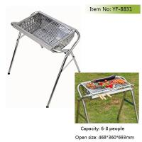 Buy cheap robust stainless steel barbecue grill from wholesalers