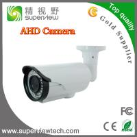 Buy cheap 1.0M/720P AHD Camera with 42pcs IR LED,varifocal lens2.8-12mm, waterproof bullet camera from wholesalers