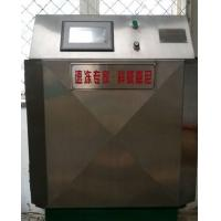 Buy cheap High quality Smaller Liquid nitrogen quick freezer for beans from wholesalers