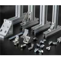 Buy cheap Silvery Anodized extruded aluminium profiles For Production Line from wholesalers