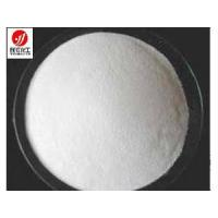 Buy cheap Titanium Dioxide R909 (Paint & Coating Specific) product