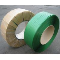 Buy cheap Smooth or embossed PET Packing Strapping,Polyester strapping ,PET strapping band from wholesalers
