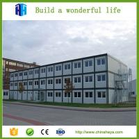 Buy cheap low cost ethiopia shipping shipping offshore accommodation container office price from wholesalers