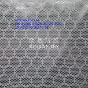 Buy cheap F6041 summer sun-protective cloth fabric 100%nylon taffeta silver foil finishing product