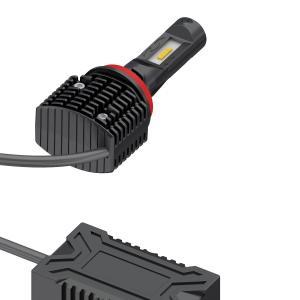 Buy cheap Fog light  Auto LED Light Bulb Car / Automotive headlight H8/H11/H16JP product