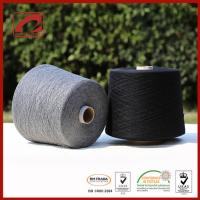 Buy cheap Consinee China supply merino wool cashmere blend yarn wholesale from wholesalers