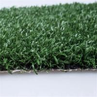 Buy cheap 25mm Pet And Dog Friendly Artificial Grass , Synthetic Putting Green Turf from wholesalers