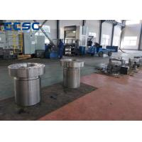 Buy cheap Low Alloy Steel Forging Machine Parts , Abrasion Resistant Drop Forged Parts from wholesalers