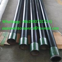 Buy cheap API 5CT OCTG products Casing and Tubing, Drill pipe for Oil Well Drilling from wholesalers