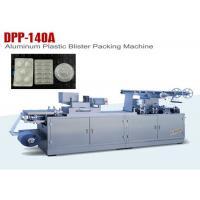 Mini Automatic Automatic Blister Packing Machine 15-45 Cutting / Min