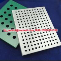 Buy cheap aluminum perforation metal ceiling tile/decorative ceiling from wholesalers
