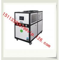 Buy cheap 3HP China Environmental Friendly Chillers OEM Factory Price/CE and ISO Industry water chillers Producer from wholesalers