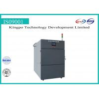 Buy cheap KingPo Battery Testing Machine / Battery Washing Tester With Calibration Certificate from wholesalers
