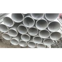 Buy cheap Hardness K500 Ni - Cu Seamless Alloy Steel Tube Pipe Monel K500 Material from wholesalers