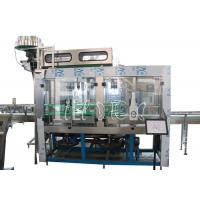 Buy cheap Bucket / Barrel / Gallon Bottle Water Rinsing Filling Capping Equipment / Plant / Machine / System / Line from wholesalers