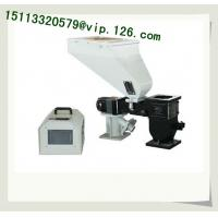 Buy cheap Single-Color Volumetric Doser OEM Supplier/ Plastics Volumetric Mixer from wholesalers