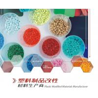Buy cheap Color master batches used for film blowing, flow casting, coating, injection molding, extruding, tubes and pipes from wholesalers