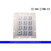 Buy cheap Dust and Waterproof 12 key Numeric Keypad Security Door Access Control Keypad from wholesalers