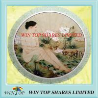Buy cheap China nude lady oil paper art parasol from wholesalers